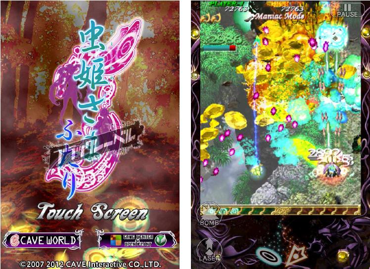 ケイブ、iOS向けゲームアプリ「虫姫さまふたり ブラックレーベル」配信決定!