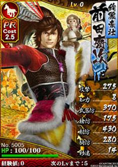 カプコン、「戦国BASARA HD Collection」の初回特典としてブラウザ戦国BASARA」と「戦国BASARA カードヒーローズ」の限定カードを同梱1
