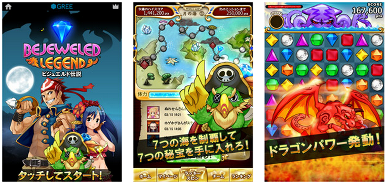 GREE、ポップキャップ・ゲームズのスマホ向け向けアプリ「ビジュエルド伝説」をリリース!