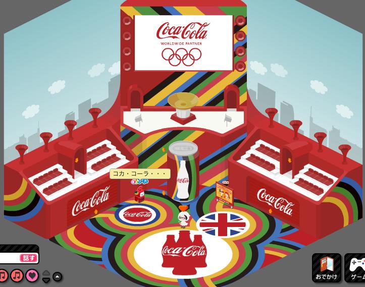アメーバピグに「コカ・コーラ オリンピック 応援スタジアム」がオープン!1