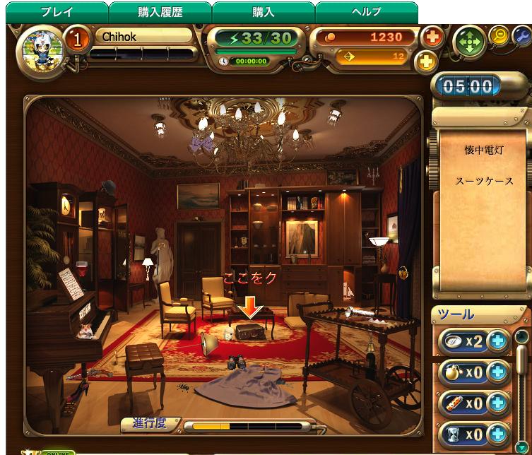 6waves、モノ探しソーシャルゲーム「Mystery Manor」を日本向けにローカライズしYahoo! Mobageにて「ミステリーハウス」としてリリース
