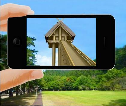 古代出雲大社がARで蘇る---島根県、スマホで古代出雲大社の高層神殿が見られるプロジェクト「AR神話博」を実施