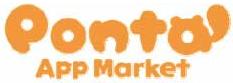日本エンタープライズ、今夏にポイントプログラム「Ponta」で決済できるAndroidマーケットをオープン1