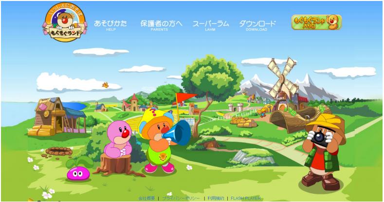 So-net、子供向け仮想空間「もぐもぐランド」をオープン1