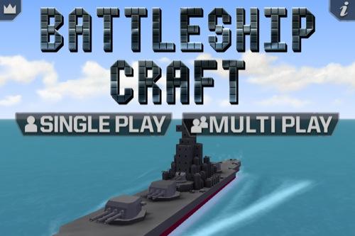 【やってみた】戦艦で本格的な海戦が楽しめる「Battleship Craft」1