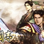 コーエーテクモゲームス、コロプラにて歴史RPG「100万人の三國志」を提供開始