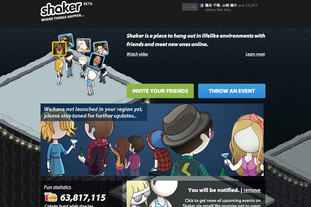 TechCrunch Disrupt 2011の勝者「Shaker」、北米向けの音楽共有仮想空間「Club 53」をリリース