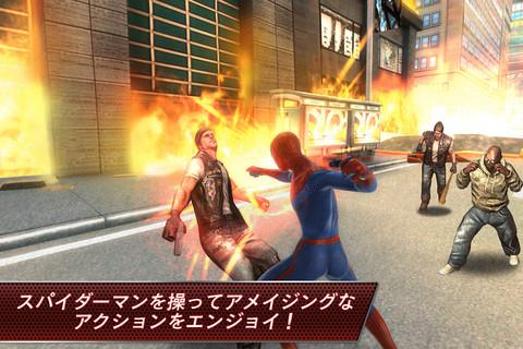 ゲームロフト、映画「アメイジング・スパイダーマン」のiOS向けゲームアプリをリリース1