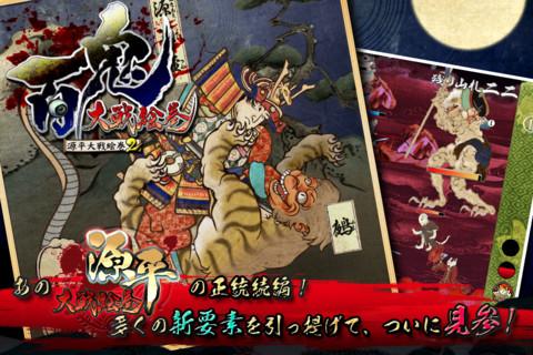 セガのiOS向けゲームアプリ「大戦絵巻」シリーズが50万ダウンロードを突破!1