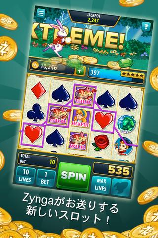 Zyngaのギャンブルゲーム第2弾「Zynga Slots」リリース!1