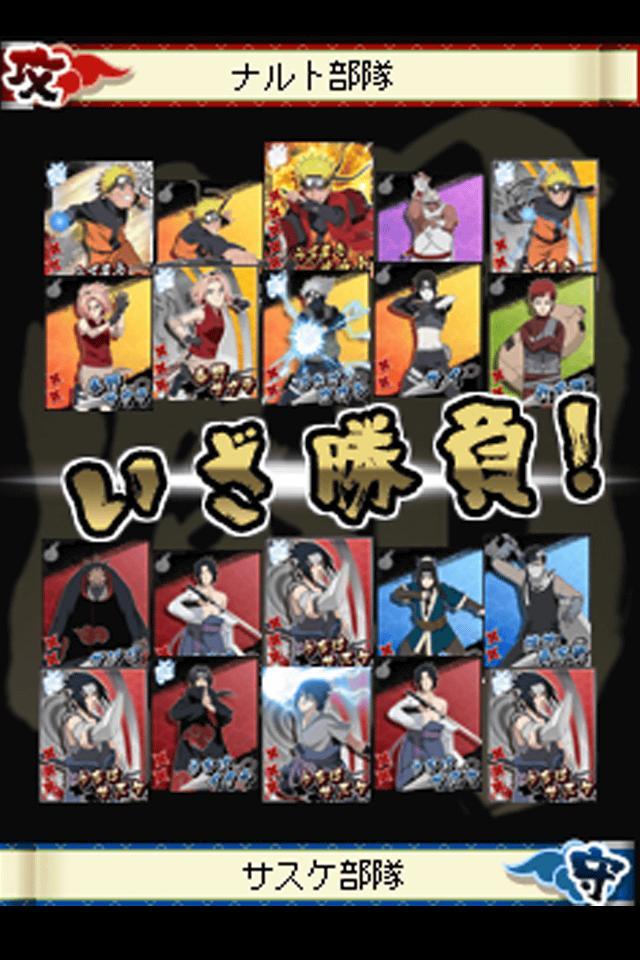 GREEとバンダイナムコゲームス、大人気忍者アニメ「NARUTO-ナルト-」を題材とした新作ソーシャルカードゲーム「NARUTO-ナルト- 忍マスターズ」の提供を開始1