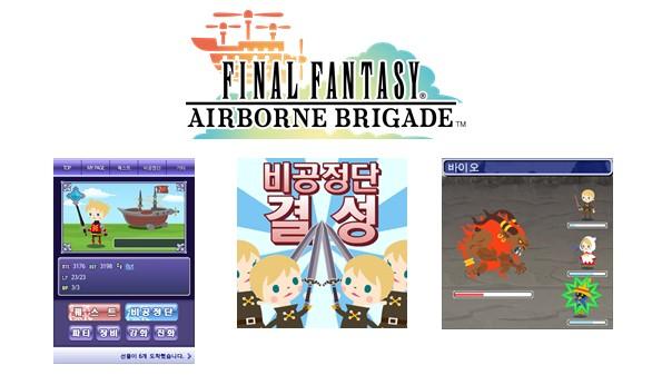 ソーシャルゲーム「ファイナルファンタジー ブリゲイド」、8月より韓国でも提供開始!