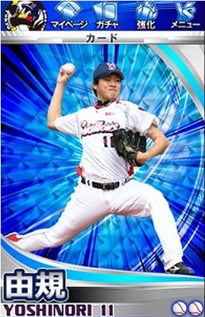 スタイラジー、GREEにてソーシャルゲーム「東京ヤクルトスワローズ カードバトル」の提供を開始1
