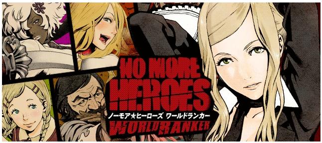 マーベラスAQL、Mobageにてソーシャルゲーム「ノーモア★ヒーローズ ワールドランカー」の事前登録受付を開始1