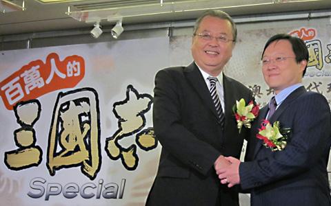 ソーシャルゲーム「100万人の三國志 Special」、台湾、香港、マカオでのサービスが決定!