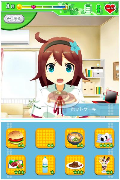 スクエニ、スマホ向けゲーム「乙女ぶれいく!」のiOS版を8/8にリリース1