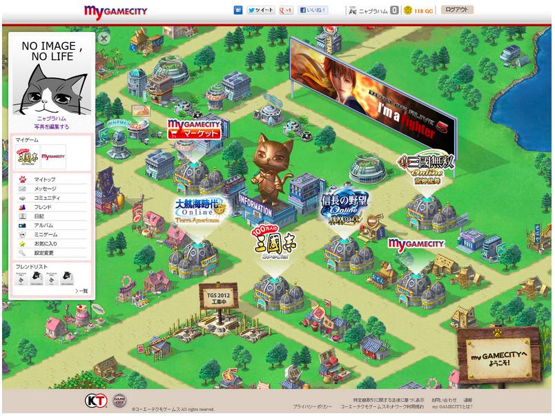 コーエーテクモゲームス、ゲームコミュニティサイト「my GAMECITY」をさらにリニューアル1