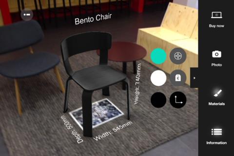 北欧家具をARで試せるiOSアプリ「One Nordic」1