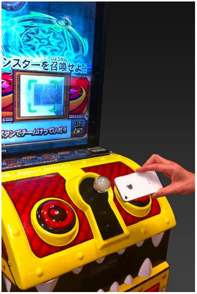 KONAMI、アーケードと連動したiOS向けカードゲーム「オレカバトル」をリリース1