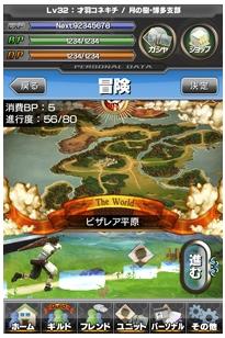 バンダイナムコゲームス、今夏にハイエンドなスマホ向けソーシャルゲームアプリ「ギルティドラゴン 罪竜と八つの呪い」をリリース1