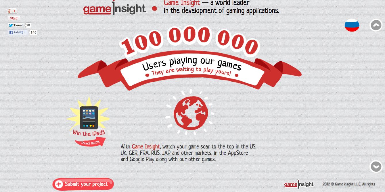 ロシアのGame Insight LLC, 、独立系ディベロッパー向けのソーシャルゲームプラットフォームをリリース