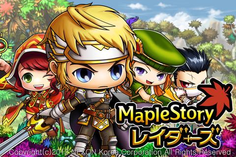 ネクソン、スマホ向けソーシャルゲームアプリ「メイプルストーリー レイダーズ」のiOS版をリリース1