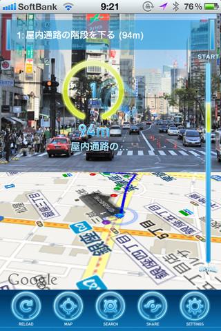 クロスフェーダー、iOS向けのAR地図アプリ「ARマップ」をリリース