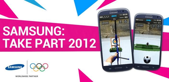サムスン、Android向けのロンドンオリンピック公式ゲームアプリをリリース