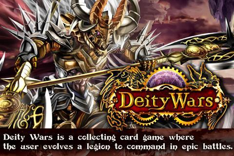 「神魔×継承!ラグナブレイク」が世界進出! クルーズ、グローバル版MobageにてAndroid向けゲームアプリ「Deity Wars」の提供を開始1