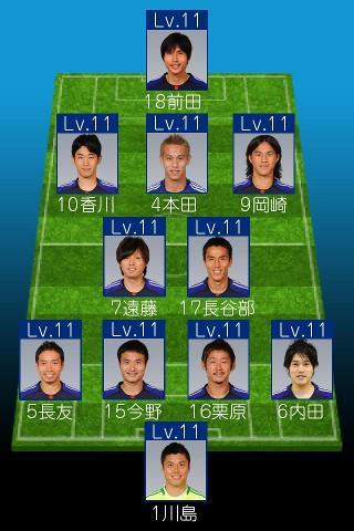 アクロディア、Gゲーにて「サッカー日本代表 2014 ヒーローズ」の提供を開始1