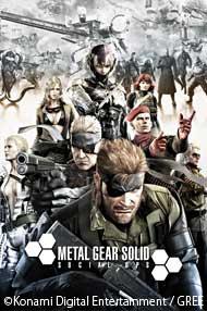 GREEとKONAMI、「メタルギア」シリーズ初のソーシャルゲーム「METAL GEAR SOLID SOCIAL OPS」を共同開発1