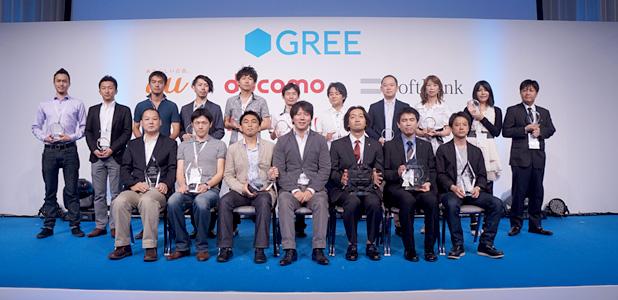 GREE、「GREE Platform Award - The first half of 2012 -」を開催 アプリ17タイトルの受賞を発表