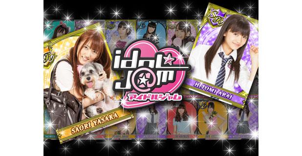 フジテレビとGREE、業務提携第1弾ソーシャルゲーム「IDOL☆J@M」をリリース! 東京ゲームショウでリアルイベントも実施1