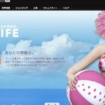 Second Life、来月よりSteamに対応
