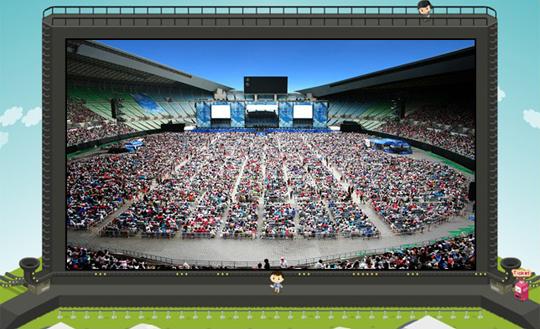 サイバーエージェント、アメーバピグにて夏フェス「a-nation stadium fes. Charge Go! ウイダーinゼリー」最終公演を生中継配信!1