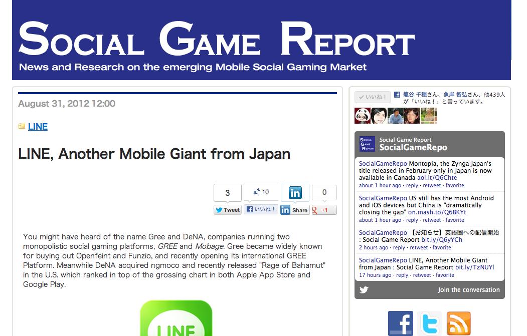 マイネット・ジャパン、ソーシャルゲーム関連のブログメディア「Social Game Report」を英語でも配信 シンガポールに現地法人も設立