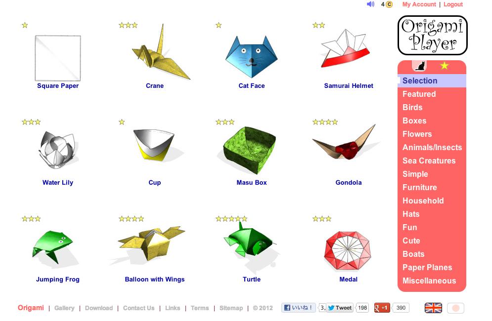 【やってみた】折り紙の折り方を3DCGで解説してくれるChromeアプリ「Origami Player」1