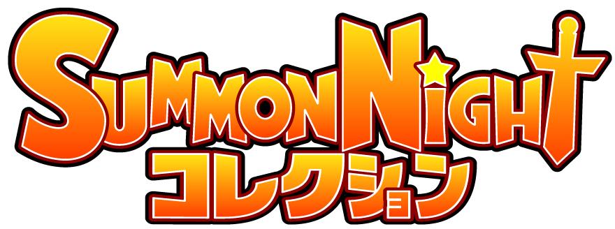 バンダイナムコゲームス、GREEにてソーシャルゲーム「サモンナイト コレクション」の事前登録受付を受付開始1
