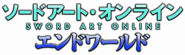 バンダイナムコゲームス、GREEにてソーシャルゲーム「ソードアート・オンライン エンドワールド」の事前登録を開始1