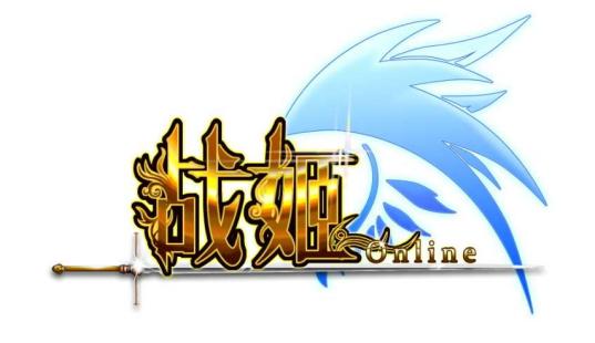 エクストリーム、中国にてソーシャルゲーム「ぱいろん☆これくしょん」の中国語版「戦姫 online」の提供を開始