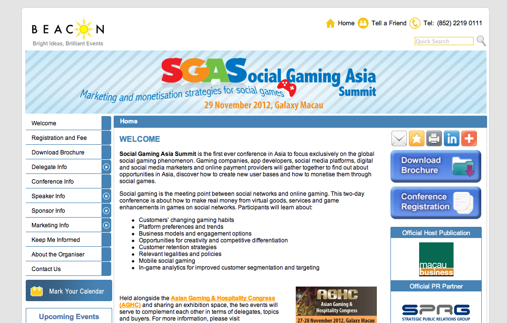 11/29、マカオにて「Social Gaming Asia Summit」開催