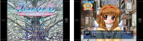 「Kanon」がAndroid端末でプレイできる! レゴリスイノベーション、Android向け美少女ゲームストアアプリ「どろっぷす!」にて「Kanon」「注射器2」「入院」の配信を開始1