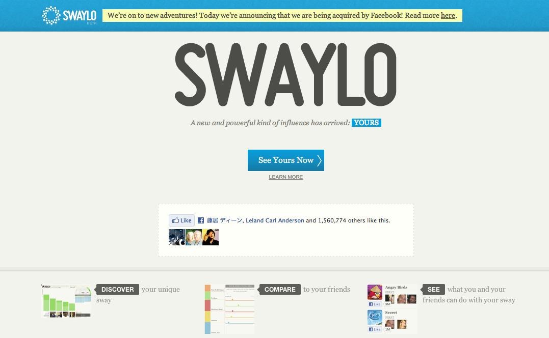 Facebook、ソーシャルマーケティングサービス「Swaylo」を買収