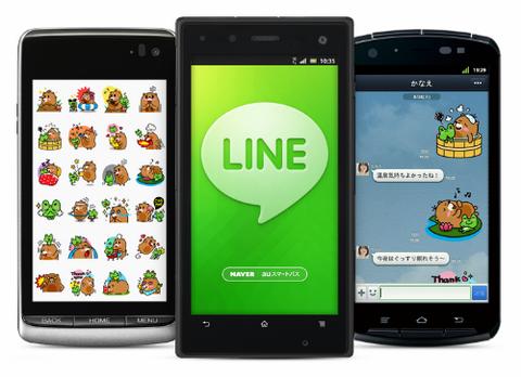 NHN JapanとKDDI、9/3より「auスマートパス」にて「LINE」の提供を開始1