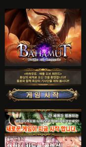 Cygames、「Daum-Mobage」にて韓国語版「神撃のバハムート」の配信を開始1