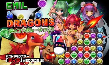 ガンホーのハートフルオンラインRPG「ECO」とiOS向けゲームアプリ「パズル&ドラゴンズ」がコラボ!2