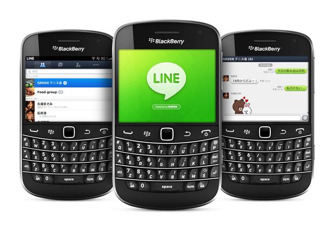 NHN Japan、「LINE」のBlackBerry版をリリース 総ユーザー数も5,500万人を突破!1