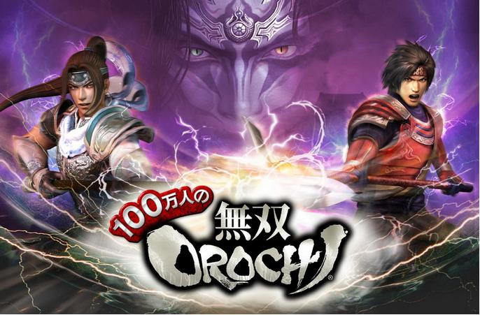 コーエーテクモゲームス、今秋にGREEにてソーシャルゲーム「100万人の無双OROCHI」を提供