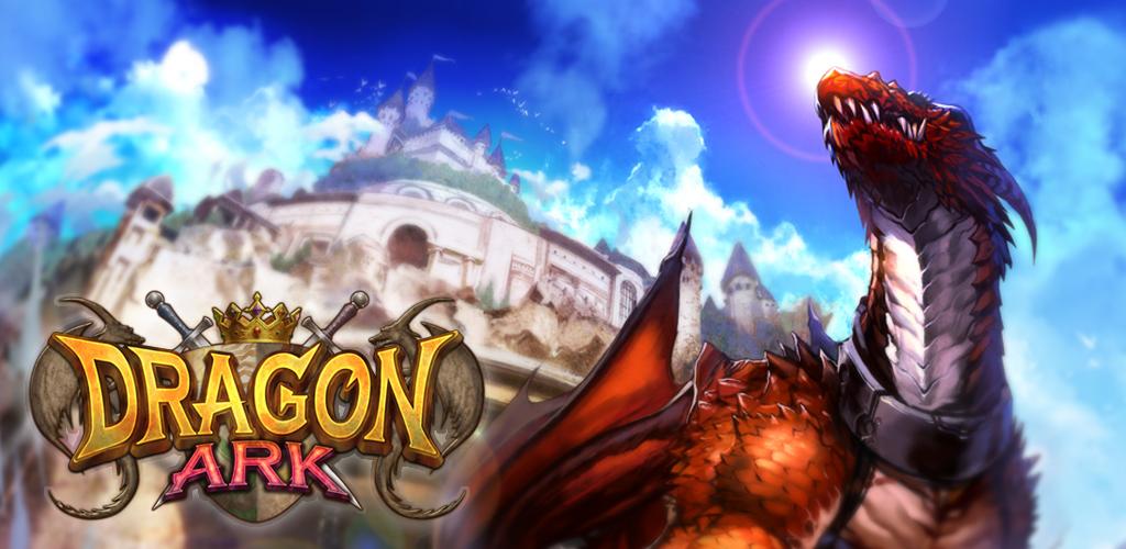 GREE、グローバル版でソーシャルゲームアプリ「ドラゴンアーク」の事前登録受付を開始1