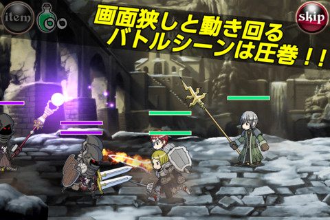 NHN Japanとダイノエンターテインメント、iOS版ハンゲームにてソーシャルRPGアプリ「ハイランダークエスト」をリリース1